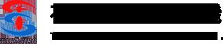 有限会社鷹城重機では、全ての構造物を支える基礎杭、中でも場所打ち杭・障害撤去を主に施工をいたしております。|有限会社鷹城重機